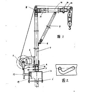 飞万达小吊机 小吊机设计图 小吊机结构图 小吊机图纸 小吊机安装图